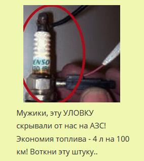 Замена масла в АКПП (автомат) Шевроле Круз 1.6 своими руками - видео пособие