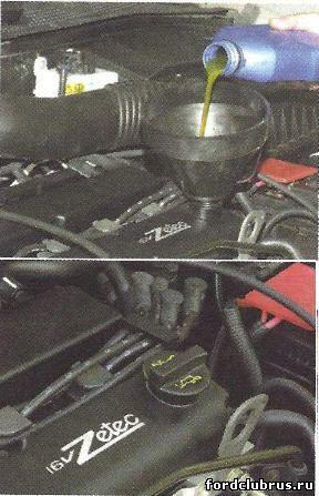Сколько масла в двигателе Форд Фокус 1