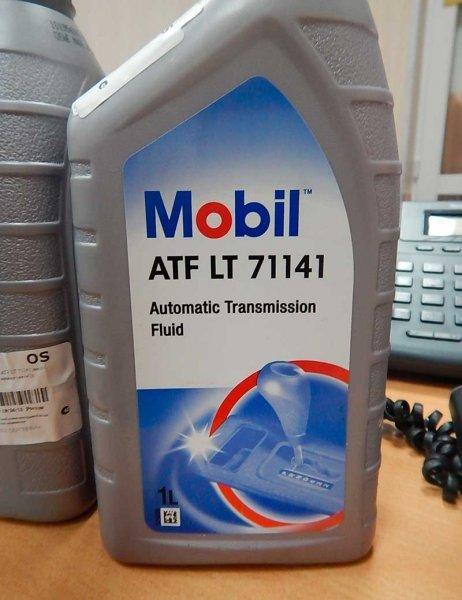 Замена масла в АКПП в Рено Дастер 2.0 своими руками