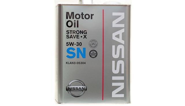 Какое масло в вариаторе Ниссан Х Трейл Т32