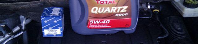 Какое масло заливать в коробку (МКПП) Пежо 307
