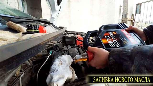 Сколько литров масла нужно заливать в двигатель Форд Фиеста 1.25, 1.3, 1.4, 1.6, 2.0