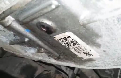 Сколько масла в АКПП (коробка автомат) Форд Куга
