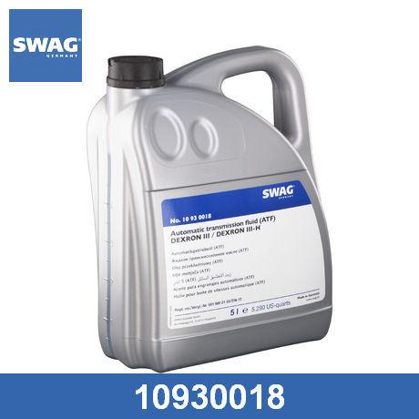 Сколько литров масла нужно заливать в АКПП Мерседес w221