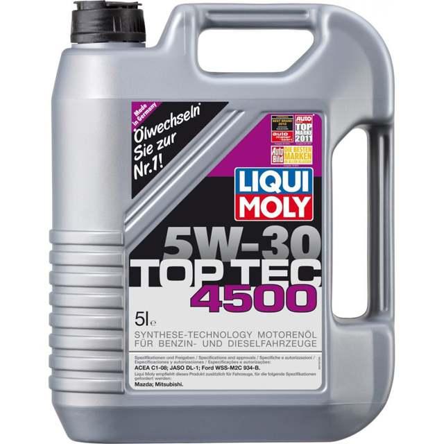 Сколько литров масла нужно заливать в двигатель Шевроле Кобальт 1.5