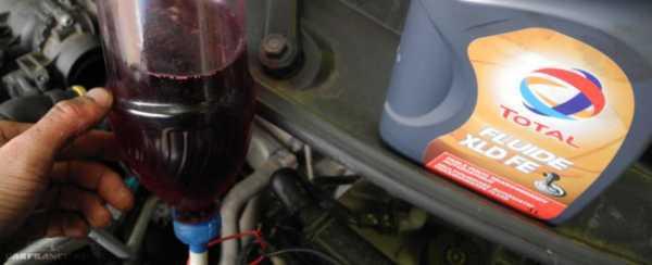 Замена масла в АКПП Пежо 206 своими руками видео инструкция