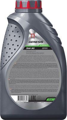 Обзор на моторное масло lukoil genesis glidetech 5w-30 : характеристики, отзывы автолюбителей