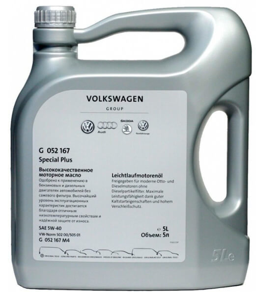 Сколько литров масла заливать в двигатель 1.4, 2.0 Фольксваген Тигуан