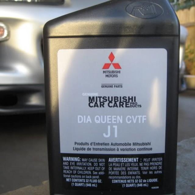 Сколько литров масла нужно заливать в вариатор Мицубиси Аутлендер ХЛ