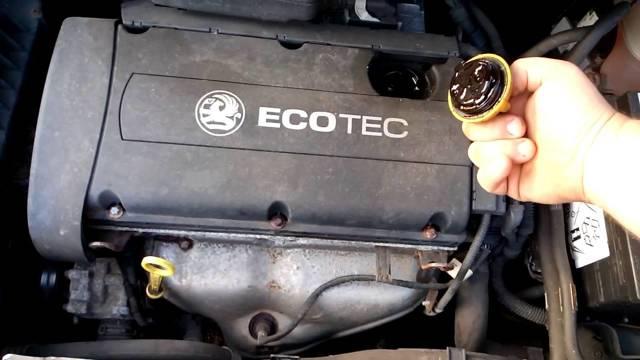 Сколько литров масла нужно заливать в двигатель Опель Зафира 1.4, 1.6, 1.8, 1.9, 2.0, 2.2