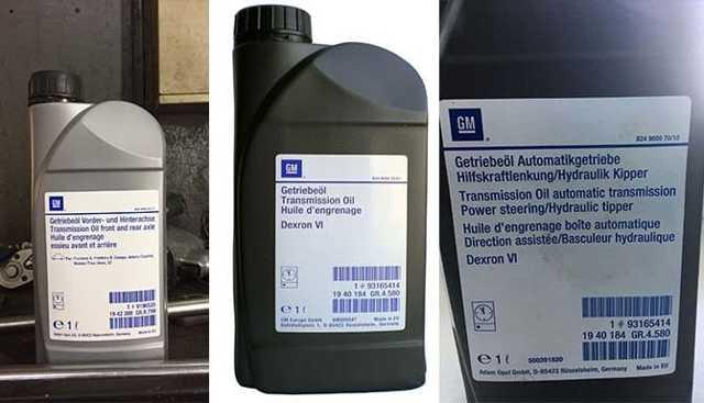 Сколько нужно литров масла для механической коробки передач Опель Мокка
