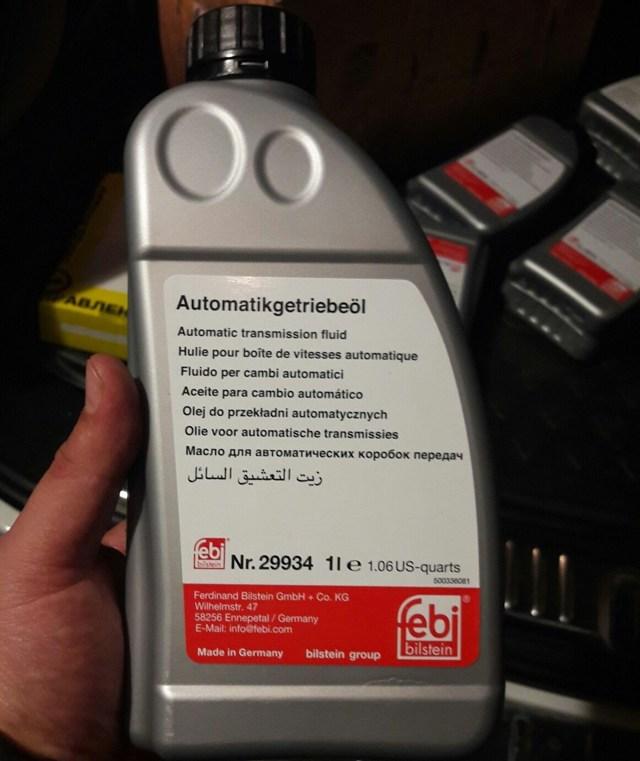 Сколько литров масла нужно заливать в двигатель Фольксваген Туарег 2.5 дизель