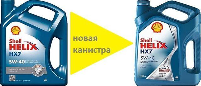 Обзор моторного масла shell helix hx7 5w40 полусинтетика : характеристики, отзывы автолюбителей