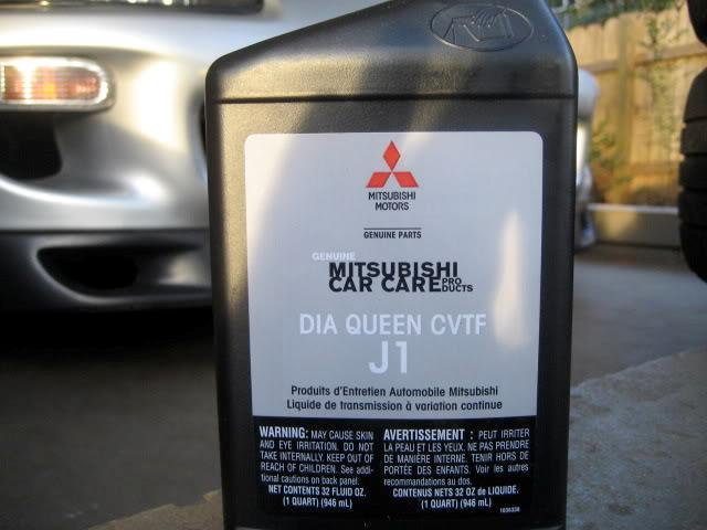 Какое масло лучше заливать в АКПП Мицубиси Лансер