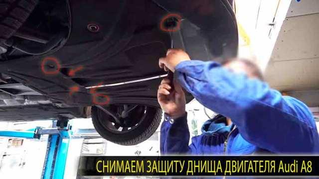 Сколько масла в двигателе Ауди А8