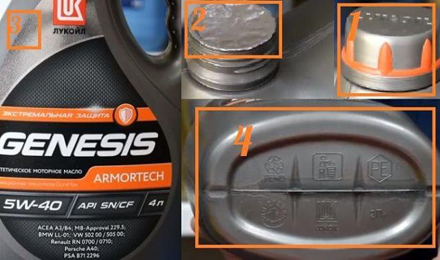 Детальный обзор на моторное масло Лукойл Супер 10w40 : характеристики, отзывы автолюбителей