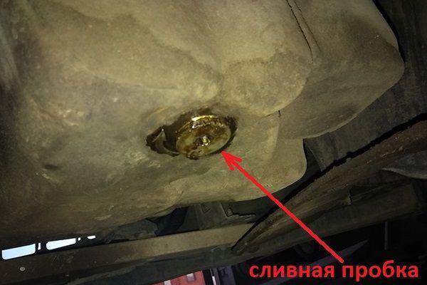 Замена масла в АКПП Опель Корса своими руками - пошаговая инструкция