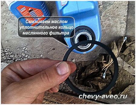Замена масла в двигателе Шевроле Авео -видео инструкция