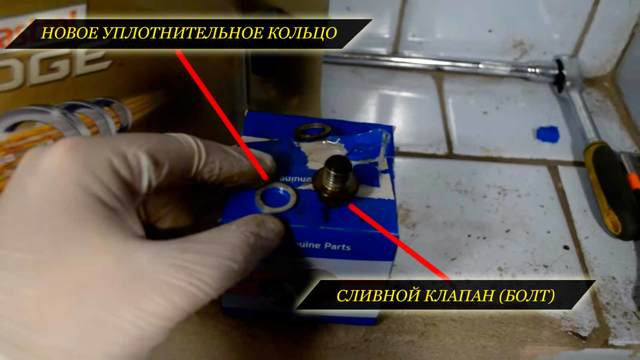 Сколько литров масла нужно заливать в двигатель Хендай Солярис 1.4, 1.6