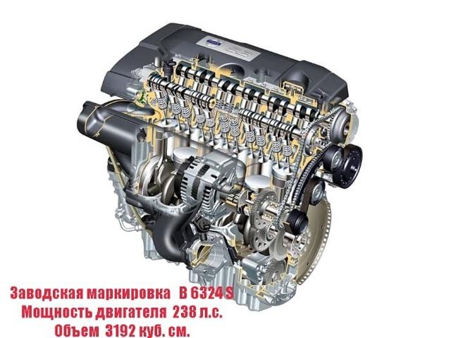 Сколько литров масла нужно заливать в двигатель Вольво ХС90 2.4, 2.5, 2.9, 3.2, 4.4