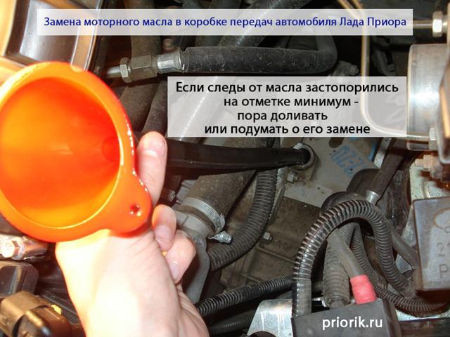Сколько нужно литров масла для механической коробки передач Лада Приора