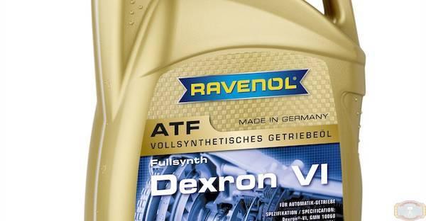 Сколько литров масла нужно заливать в двигатель Шевроле Авео Т300 1.6