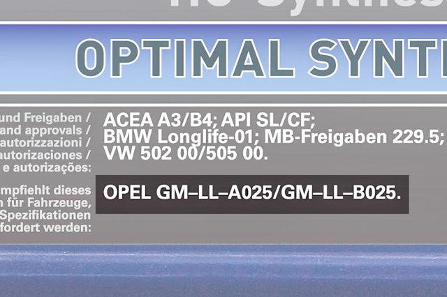Какое масло лучше заливать в двигатель Опель Инсигния 1.4, 1.6, 1.8, 2.0, 2.8