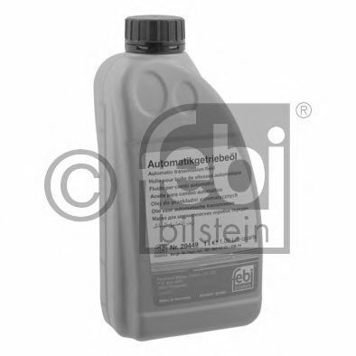 Сколько масла в АКПП (коробка автомат) Мерседес w221