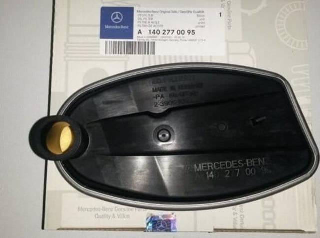 Сколько масла в АКПП (коробка автомат) Мерседес w211