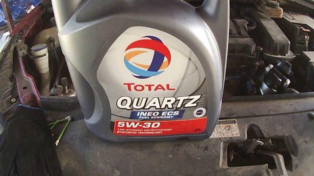 Сколько масла в двигателе Ситроен С4 Пикассо
