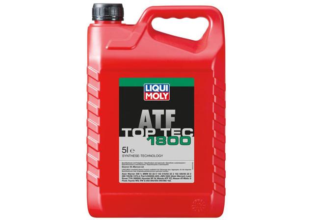 Сколько нужно литров масла для механической коробки передач Опель Инсигния