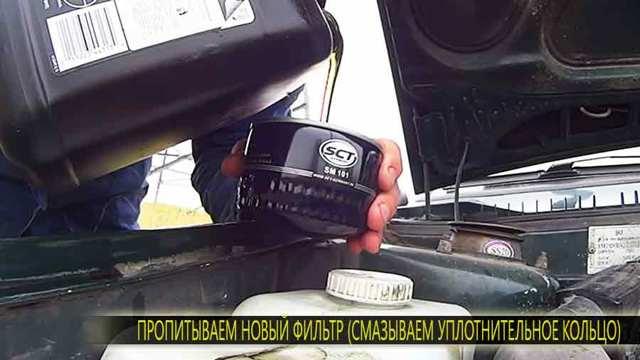 Сколько литров масла заливать в двигатель Ауди А4