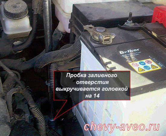 Сколько литров масла нужно для коробки передач Шевроле Авео