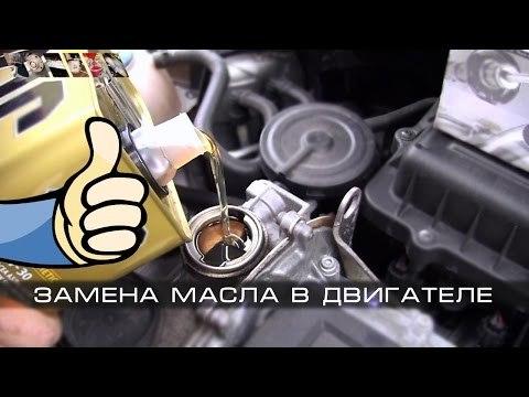 Замена масла в двигателе 1.7 Шевроле Нива своими руками - видео инструкция
