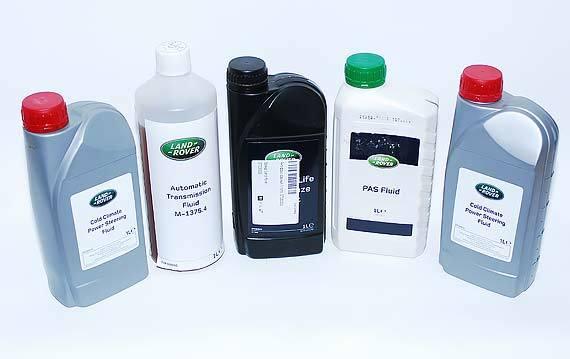Сколько литров масла нужно заливать в АКПП Рендж Ровер